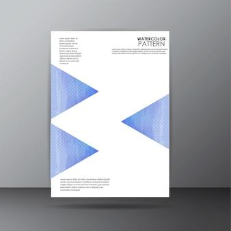 水彩模様カバーのページデザイン