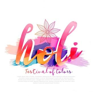 Watercolor with vivid colors, holi festival