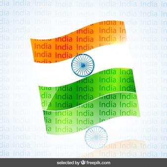Wavy and shiny India flag