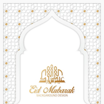 White and gold eid mubarak background