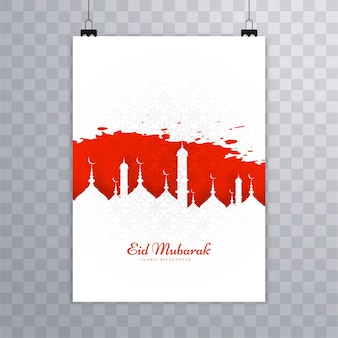 White and red eid mubarak design