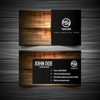 Wood textured visiting card