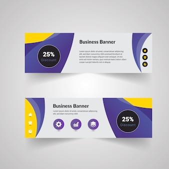黄色と紫のビジネスバナー