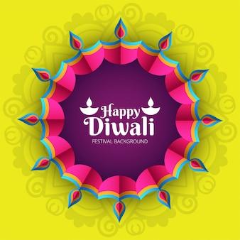 Yellow and purple diwali design