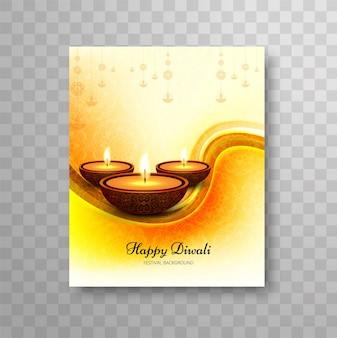 Yellow wavy diwali brochure concept