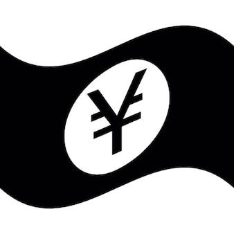 yen schein auf einer hand download der kostenlosen icons. Black Bedroom Furniture Sets. Home Design Ideas