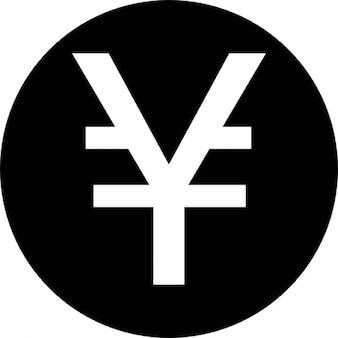 Yen munt