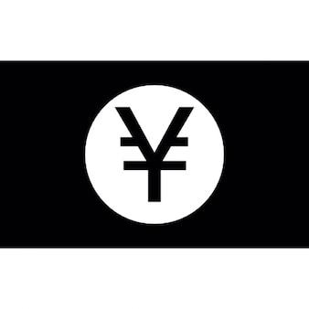 Projeto de lei de ienes papel dinheiro em espécie