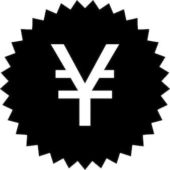 Autocollant yen japonais