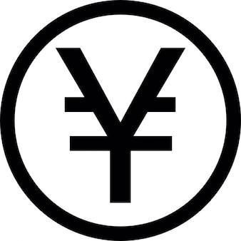 Pièce de yens