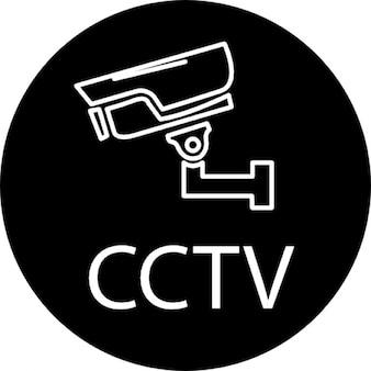 Logo cctv