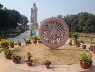 Ashoka Chakra