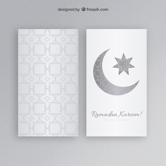 Bannières kareem Ramadan