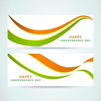 Bannières Inde Jour de l'Indépendance