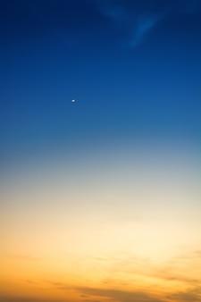 Le coucher du soleil