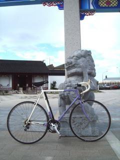 Raleigh TRILITE légère, le vent