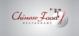 Logotipo modelo chinês restaurante