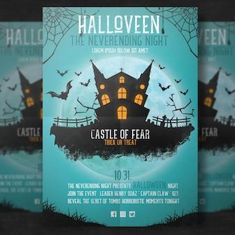 Modèle de fête d'Halloween