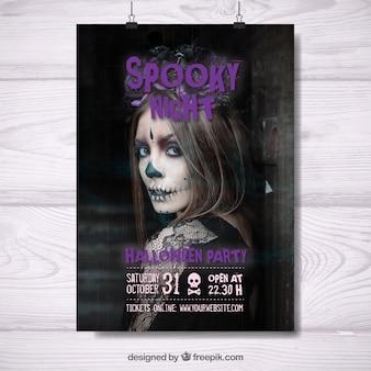 Affiche de fête d'Halloween de nuit creepy