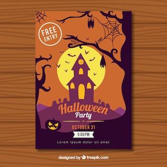 Affiche de fête de Halloween