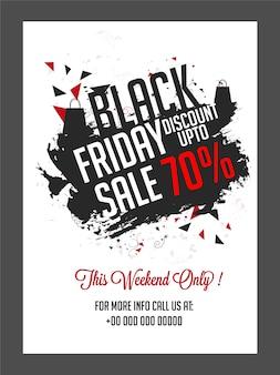 Affiche des ventes vendredi noir