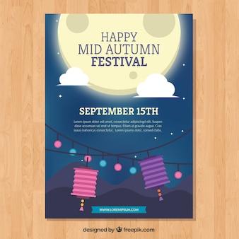 Affiche du festival de mi-automne avec lune brille