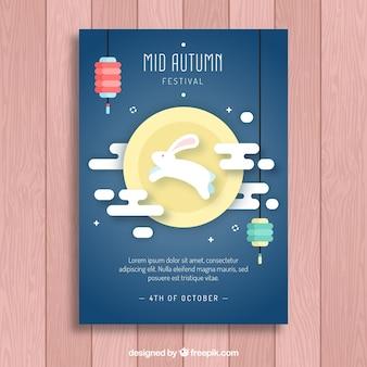 Affiche du festival de mi-automne