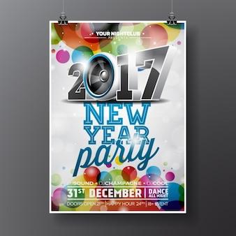 Affiche du parti de la Nouvelle année