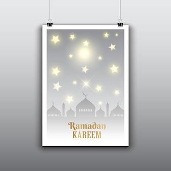 Affiche suspendue décorative pour le Ramadan