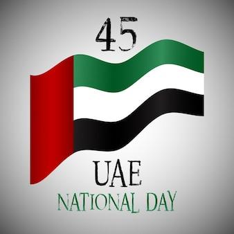 Arrière-plan décoratif pour la célébration Emirats Arabes Unis Journée nationale
