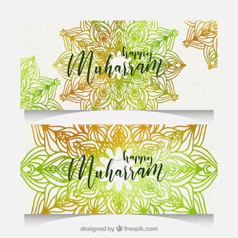 Banderoles muharram heureuses avec des ornements aquarelles