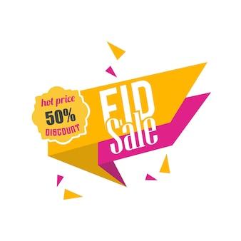 Bannière publicitaire de vente de eid mubarak
