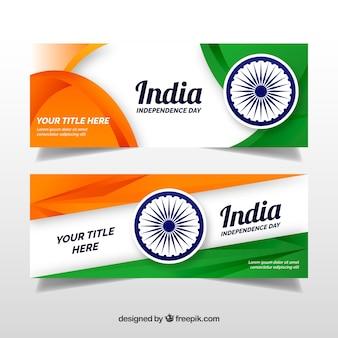 Bannières abstraites de l'indépendance en Inde