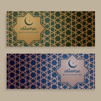 bannières de motif islamic fixés