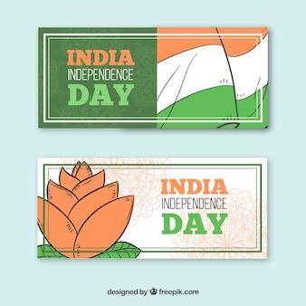 Bannières du jour de l'indépendance de l'Inde