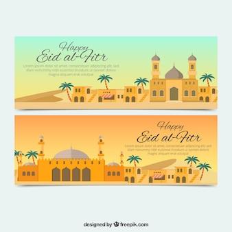 Bannières du ramadan kareem