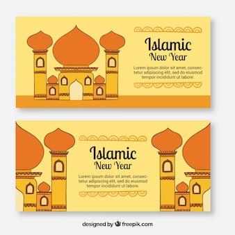 Bannières islamiques de la mosquée de l'année nouvelle