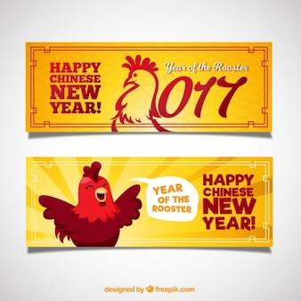 Bannières jaunes avec le coq pour le Nouvel An chinois