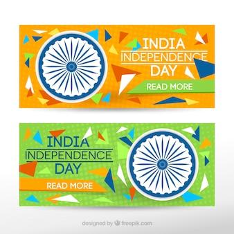 Bannières modernes de l'indépendance de l'Inde