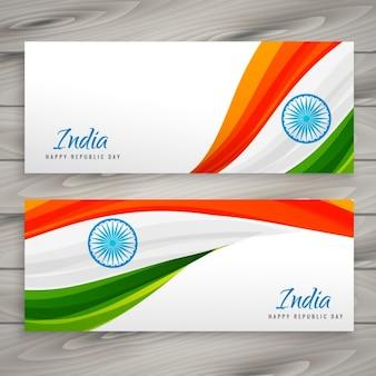 Bannières République de l'Inde Jour