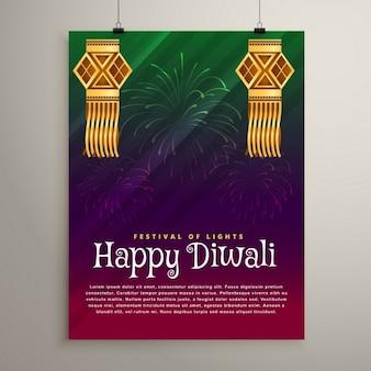 Beatiful fond festival de Diwali avec des lampes suspendues