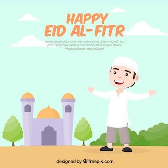 Beau cadre d'heureux eid al-fitr