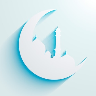Beau design ramadan et eid festival