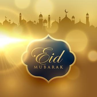 Beau fond doré du festival eid mubarak