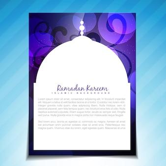 Beau fond du festival ramadan kareem avec espace pour votre texte