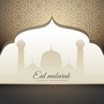 Beau salut d'eid mubrak avec forme de mosquée et motif islamique