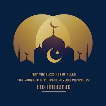 Belle voeux de salut d'eid mubarak