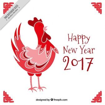 Bonne année 2017 fond avec coq