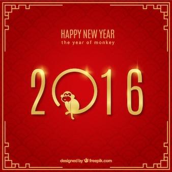 Bonne année sur fond rouge