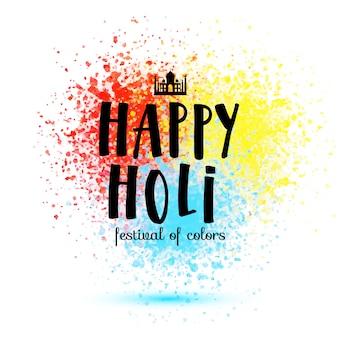 Bonne fête illustration Holi